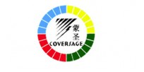 Coversage logo