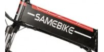 Samebike logo